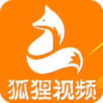 成版人狐狸app播放免费