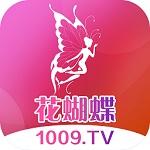 花蝴蝶直播iOS苹果手机版