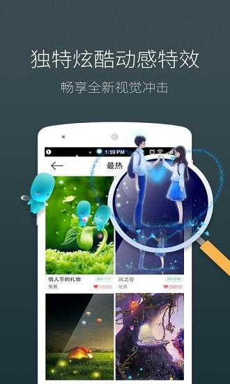 梦象动态壁纸安卓版app