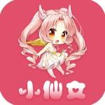 小仙女直播app平台