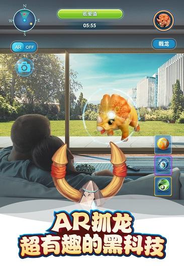 我的恐龙九游版游戏