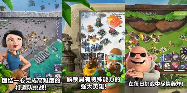 海岛奇兵破解版无限钻石游戏