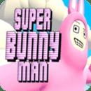 超级兔子人破解版关卡全解锁