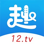 趣播iOS版v1.2
