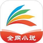 塔读文学app免费版