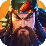 三国战纪2手游破解版无限元宝v2.4.0.0