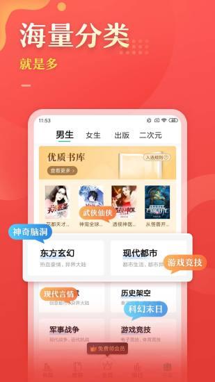 塔读文学免费阅读小说app