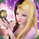 叶罗丽化妆日记游戏破解版v1.1.0
