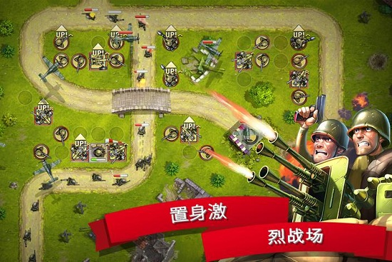 玩具塔防2破解版无限钻石游戏