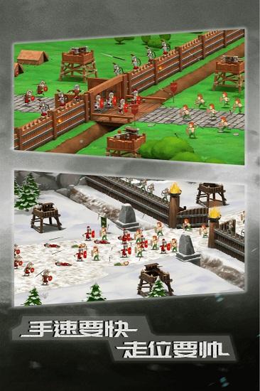 恶战最终防线无限钻石金币版游戏