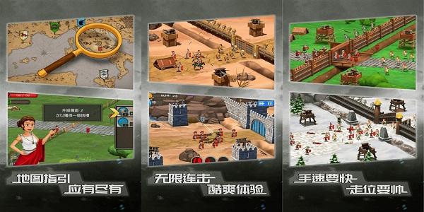 恶战最终防线破解版无限钻石:一款非常好玩的战斗策略防塔游戏