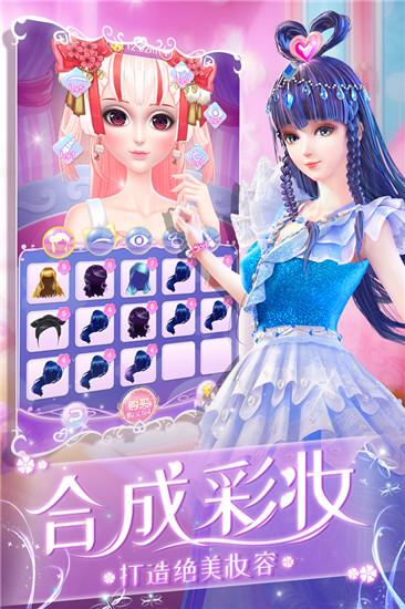 叶罗丽化妆日记无限金币钻石版游戏
