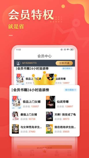 塔读文学青春版app软件