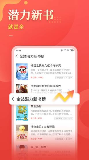 塔读文学青春版app