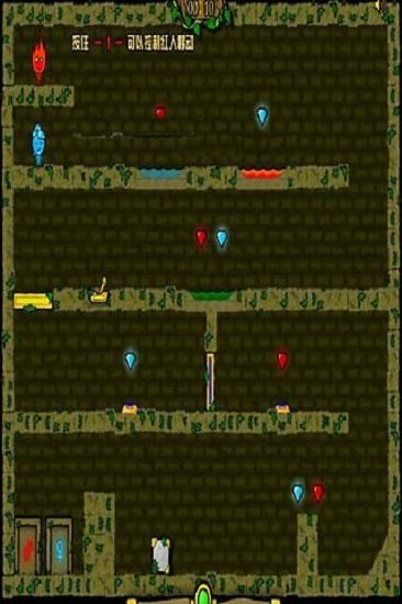 森林冰火人2手机版下载