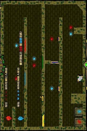 森林冰火人2手机版最新