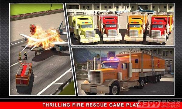 911救援消防车免费版下载