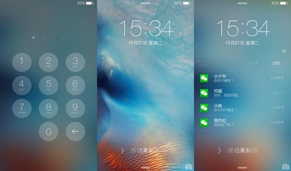 最美iOS8主题锁屏下载