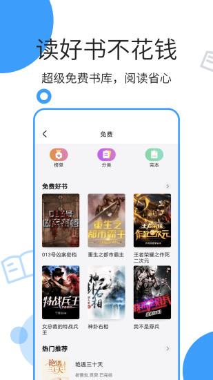鲸鱼中文网在线阅读苹果