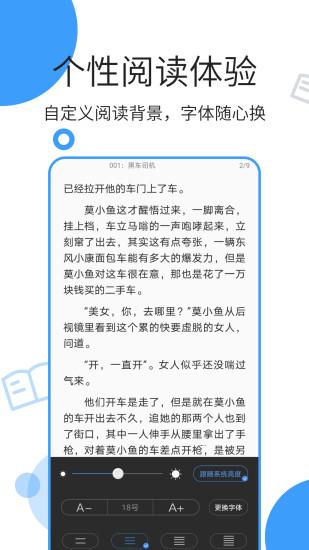 鲸鱼中文网在线阅读