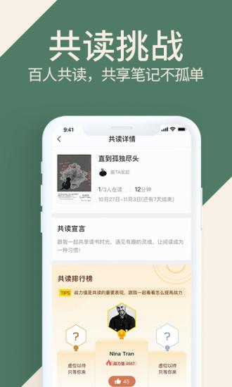 藏书馆app破解版软件