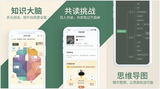 藏书馆app破解版