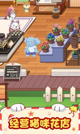 猫咪公寓破解版ios游戏