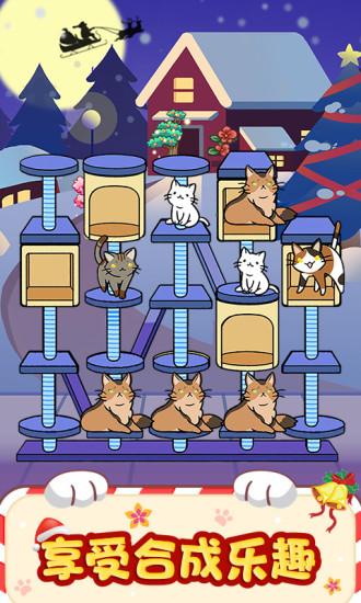 猫咪公寓破解版无限金币