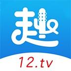 趣播app直播官网下载iOSv1.2