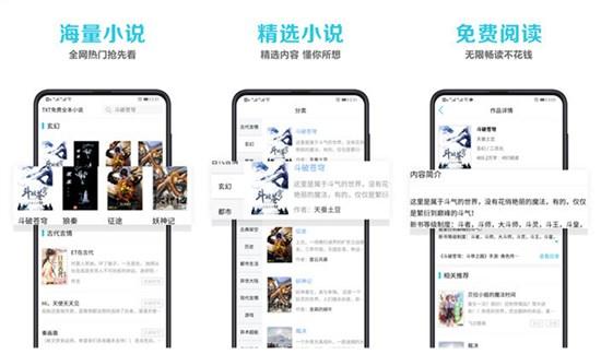 笔趣书阁APP蓝色全免费版手机