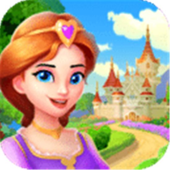 梦幻城堡爱消除破解版v1.0.3