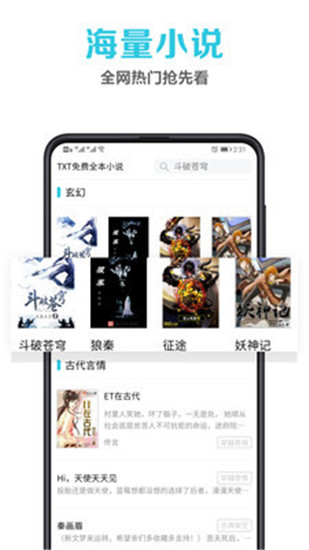 笔趣书阁2020最新版手机