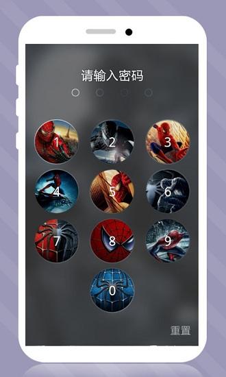 蜘蛛侠拉风壁纸免费版下载