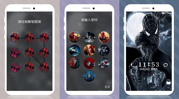 蜘蛛侠拉风壁纸破解版下载