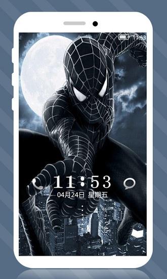 蜘蛛侠拉风壁纸最新版安卓