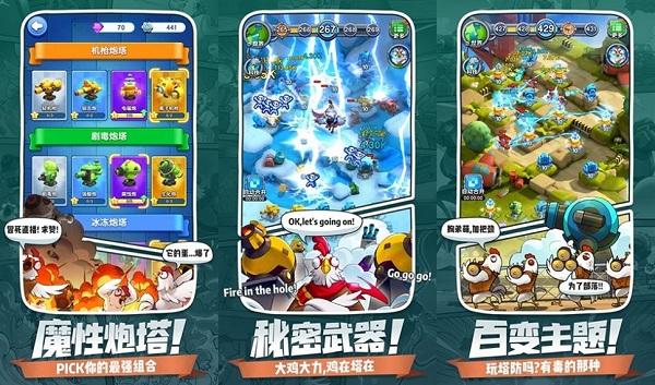 小兵别嚣张无限钻石破解版:一款趣味性十足的竞技冒险类塔防游戏