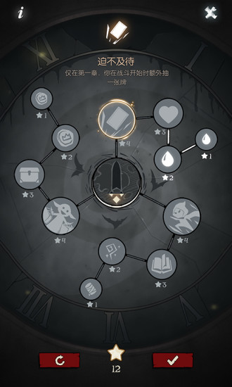 月圆之夜安卓破解版最新