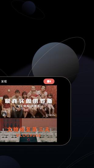 WIDE短视频剪辑软件苹果