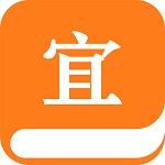 宜搜小说破解版无限币v4.14.0