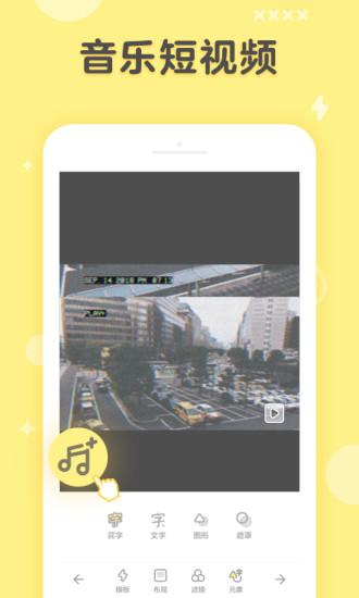 黄油相机免费最新版下载