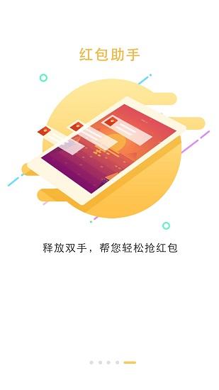 锁屏大全安卓版app