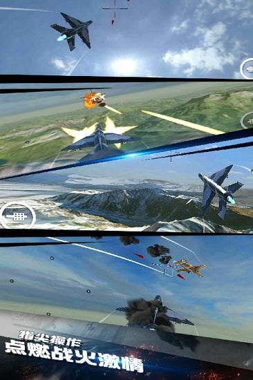 模拟飞机空战无限金币版