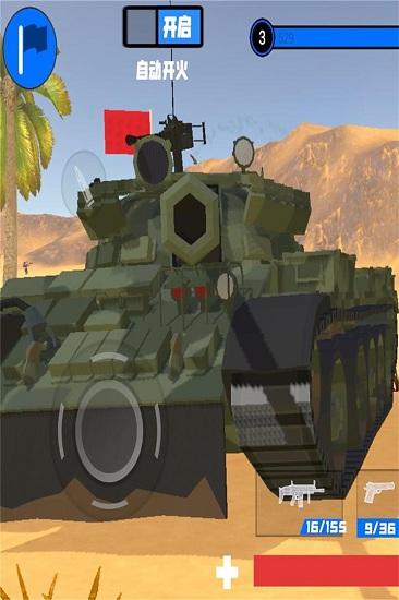 战争模拟器内购破解版安卓