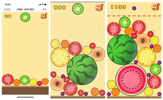 合成大西瓜无敌破解版:一款非常魔性的水果合成游戏