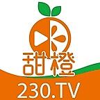 甜橙app直播下载破解版