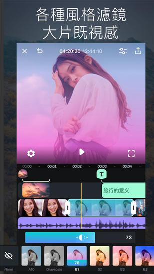 Splice内购破解版app
