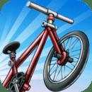单车男孩酷跑破解版v1.22