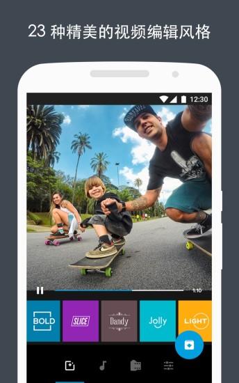 Quik官方最新版本app