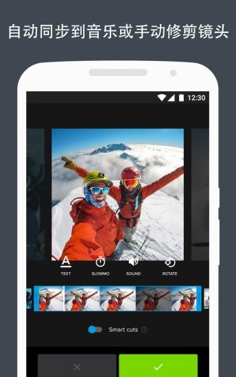 Quik永久免费高级破解版app