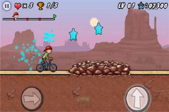单车男孩酷跑苹果版